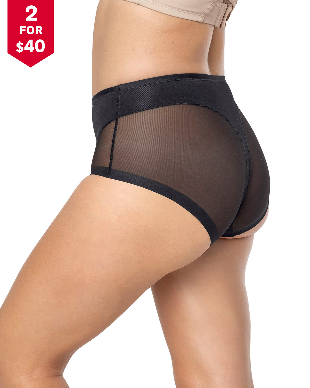 truly invisible super comfy compression panty shaper--MainImage